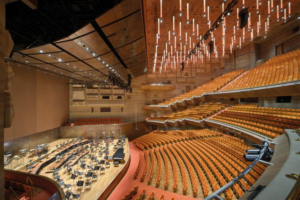 Концертный зал Хамер Холл фото 4