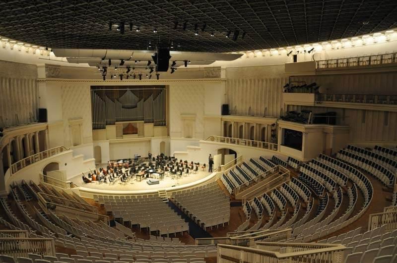 Концертный зал имени Петра Ильича Чайковского фото 2