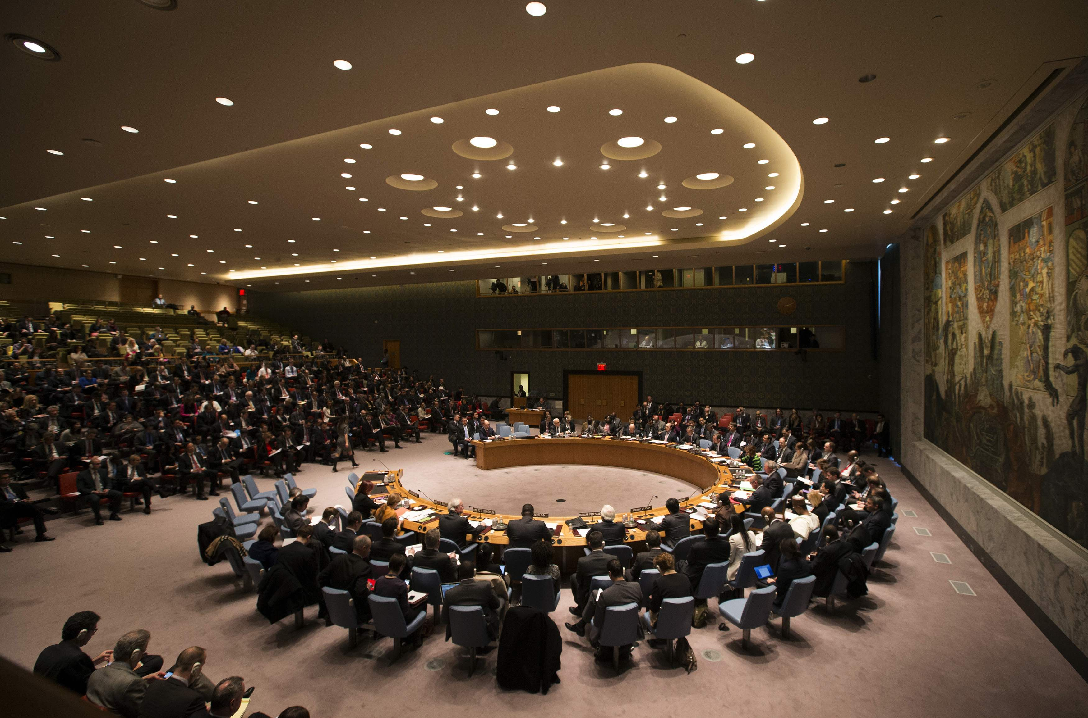 Зал заседаний Совета Безопасности ООН фото 1