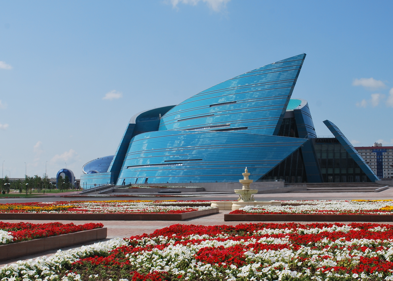 Центральный концертный зал «Казахстан» фото 1
