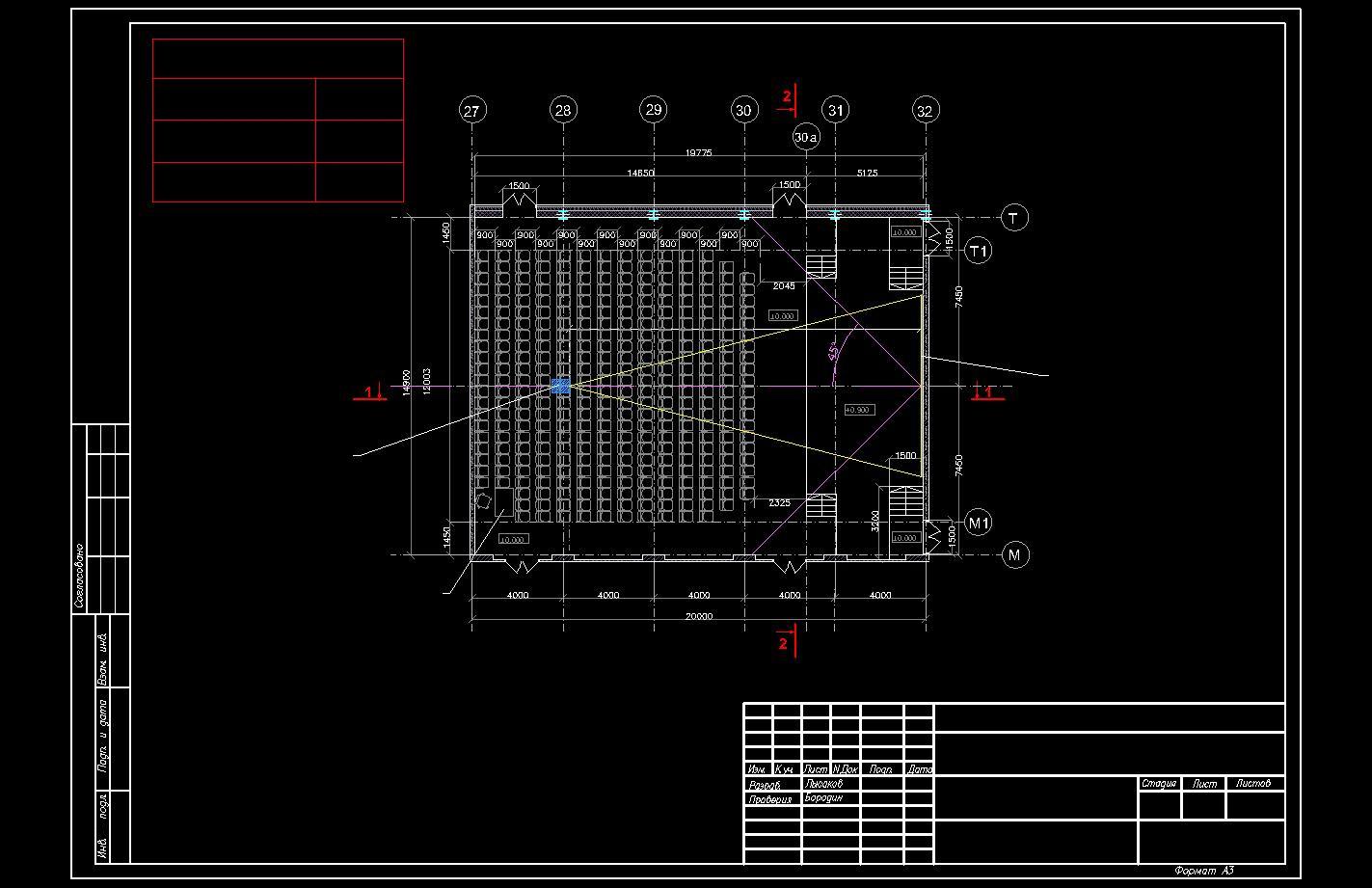 Пример проекта видео оборудования