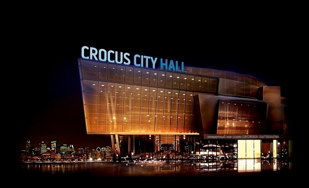 Крокус Сити Холл фото 1