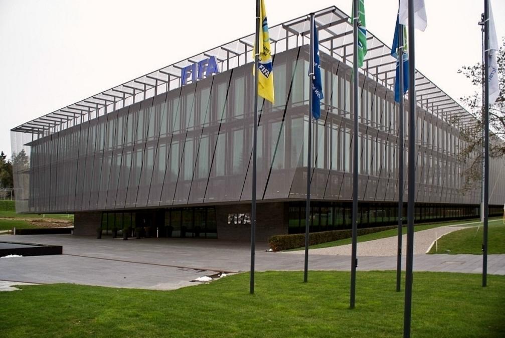 Исполнительный комитет ФИФА фото 1