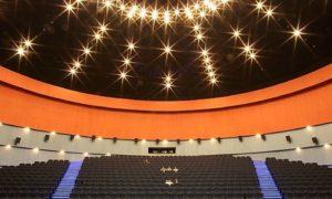 Концертный зал мир фото 3