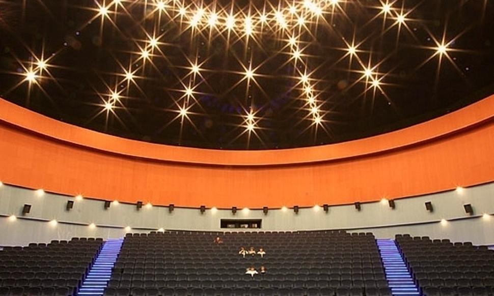 Концертный зал «Мир» фото 3