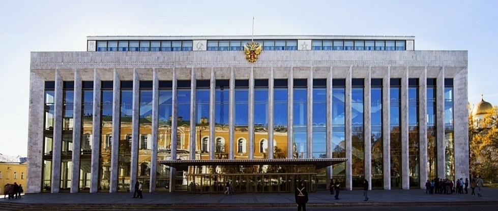 Государственный Кремлевский Дворец фото 1