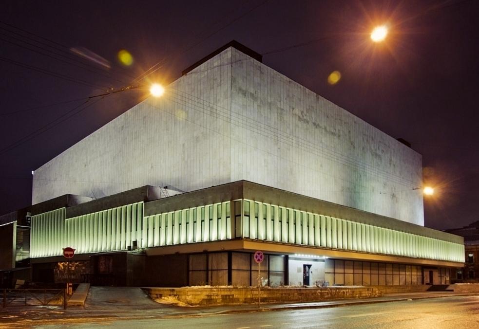 Концертный зал октябрьский фото 1