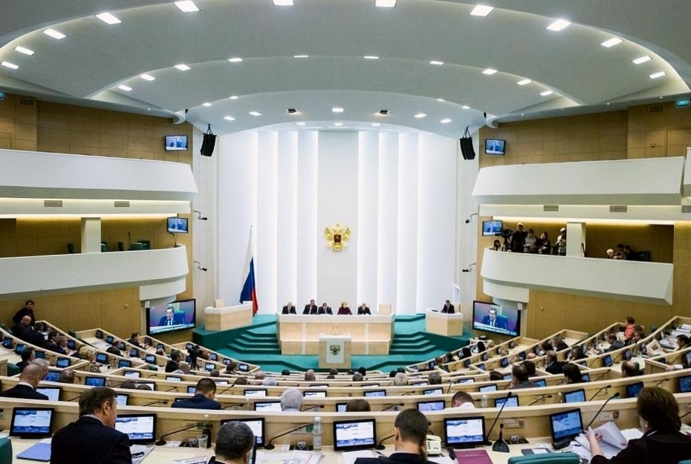 Зал заседаний Совета Федерации РФ фото 1